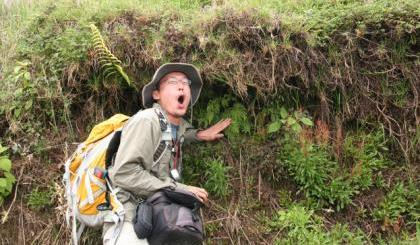 Graduate Student Fay-Wei Li at the moment he discovered Gaga germanotta alive in Costa Rica.