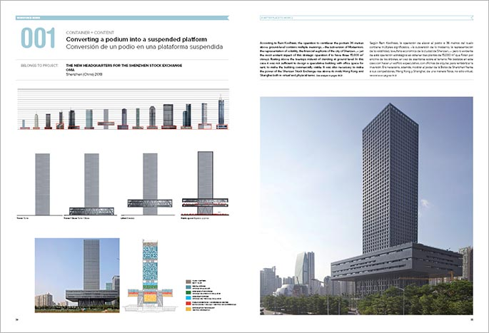 A T Baumschlager Eberle 2226 Office Building Lustenau