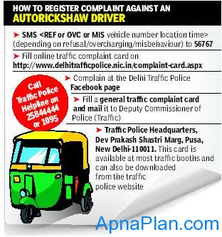 5 Ways to Register Complaint against Auto Rickshaw in Delhi