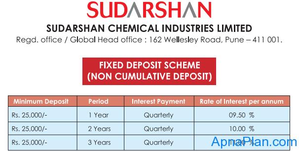 Sudarshan Chemicals Fixed Deposit Scheme