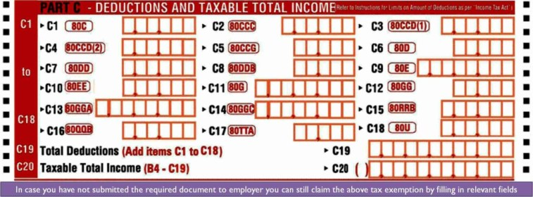 Tax Saving Investment exemption while filing Income Tax Return (ITR)