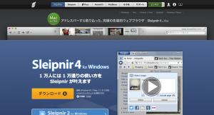 Web ブラウザ Sleipnir 4 for Windows   1 万人には 1 万通りの使い方を Sleipnir が叶えます