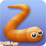 Slither Io App