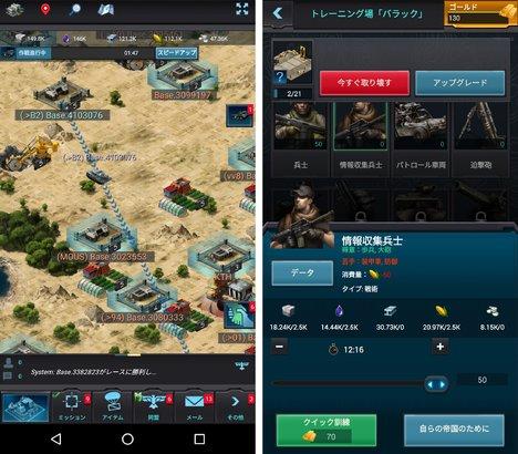 mobilestrikeImg02