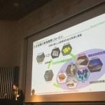 三井金属鉱業㈱井手様のご講演