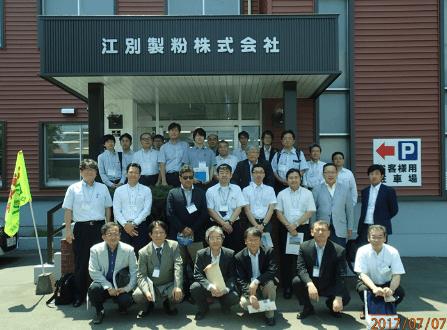 江別製粉㈱にて参加者集合風景