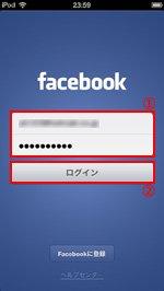 line-facebook4