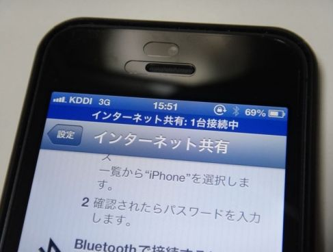 iphone でザリング