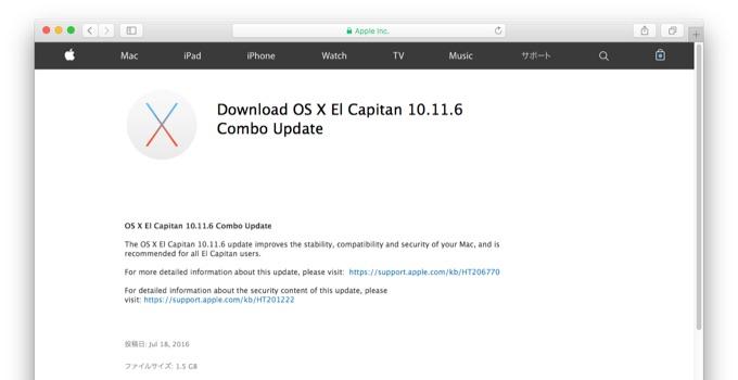 Download-OS-X-El-Capitan-10-11-6-Combo-Update