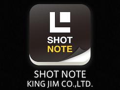 iPhoneで手書きメモをデータ化できるノートと無料アプリ___Apple_Labo