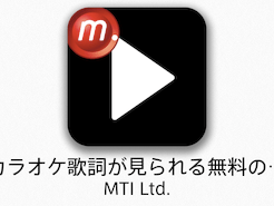 iPhone6の無料の歌詞表示音楽アプリ【music_jp音楽プレイヤー】___Apple_Labo