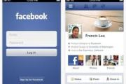 How to add phone number to your synced facebook contacts?