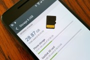 Choose the right MicroSD Card for your SmartPhone Device