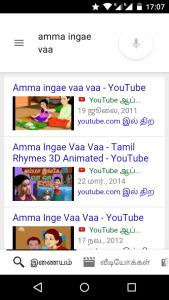 Google Voice understands some Tamil queries