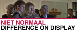 Princess Maxima Opening Difference on Display