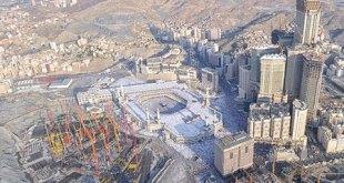 العقار في مكة المكرمة(اسكان الحجاج )