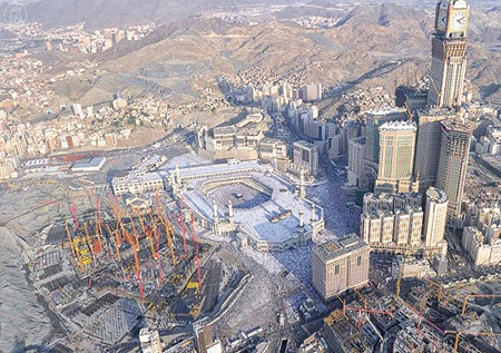العقار في مكة المكرمة( عقار )