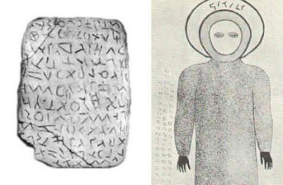 Halo y casco wandjina Australia 17000 años