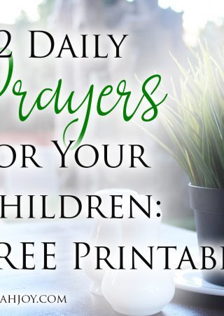 12 Prayers to Pray for your kids {{ FREE Prayer Bookmark }}