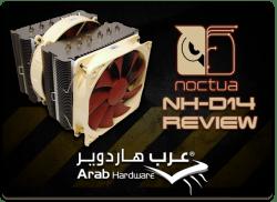 Noctua NH-D14 Review Arabhardware.net