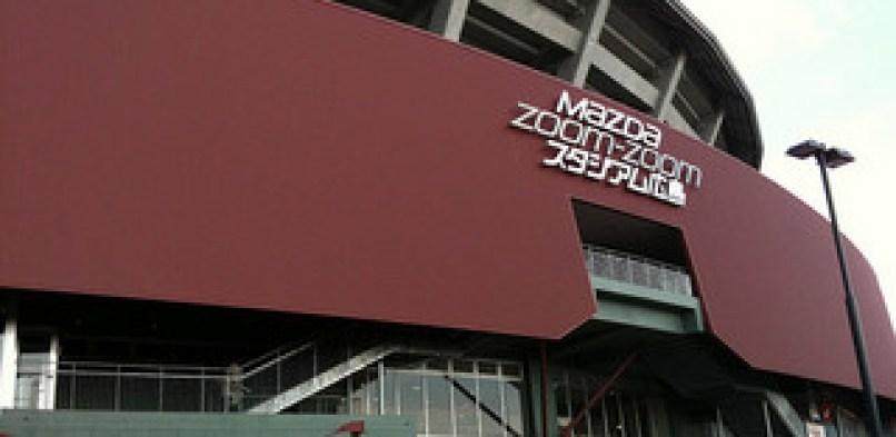 【座席表】Mazda Zoom-Zoom スタジアム広島(マツダスタジアム)
