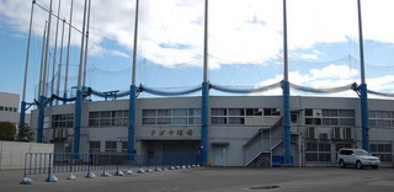 ナゴヤ球場(愛知県名古屋市)行き方ガイド