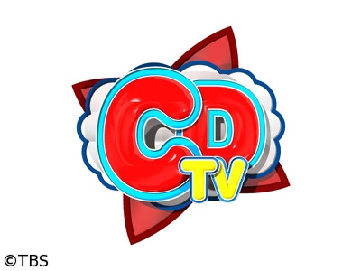 E-girls and KEYTALK Perform on CDTV for January 28