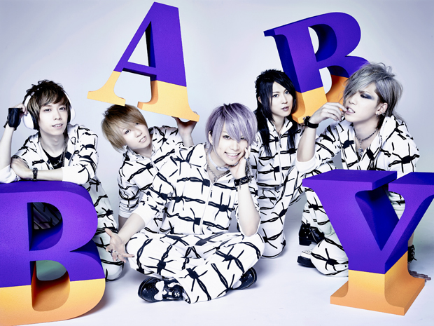 Rock band, SuG reveals music video for 'B.A.B.Y.'