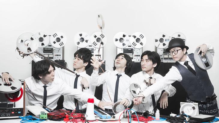 "Open Reel Ensemble Release Short PV for ""Kuchu Tokkyu"""