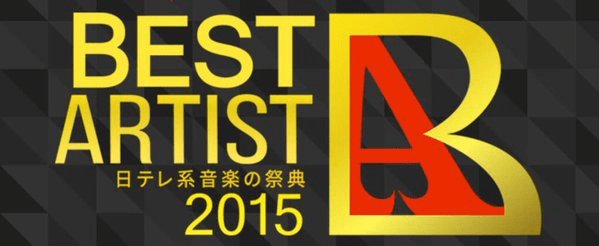 AKB48, EXILE, Perfume, and Gesu no Kiwami Otome. Among Among Acts in Best Artist 2015's Second Set of Performers