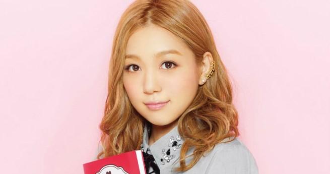 Kana Nishino announces her biggest tour yet in Japan