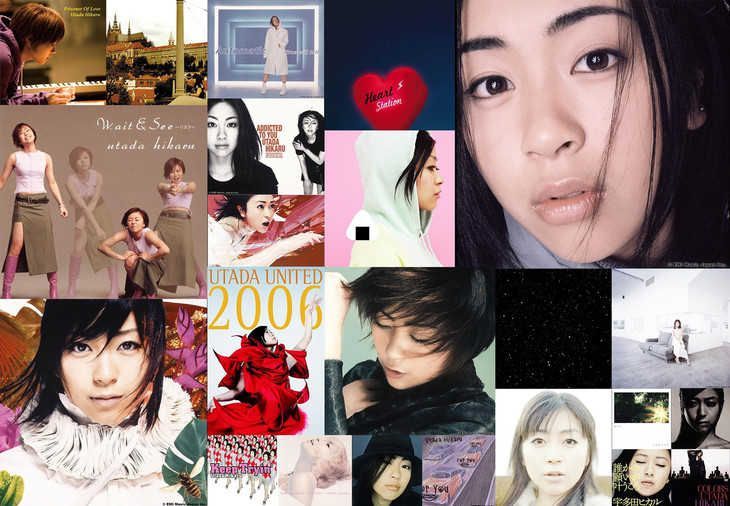 Utada Hikaru announces her official return to the Music Industry