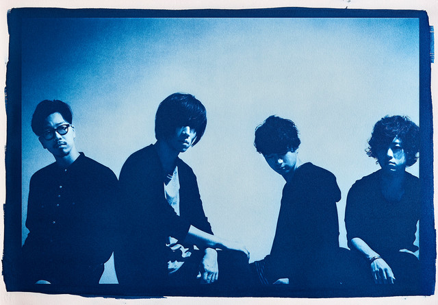 androp partner with Universal Music to release a new Single