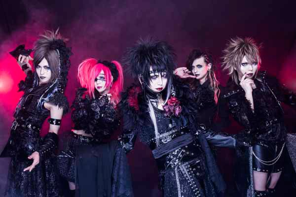Rides in ReVellion Postpone the Release of 'Reincarnation-F.A.T.E./Rusty Nail-'