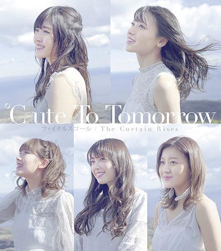 C-ute_-_To_Tomorrow_Reg_A