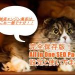 HIRAkotatuneko_TP_V (1)