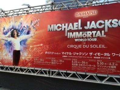 MICHAEL JACKSON BY CIRQUE DU SOLEIL