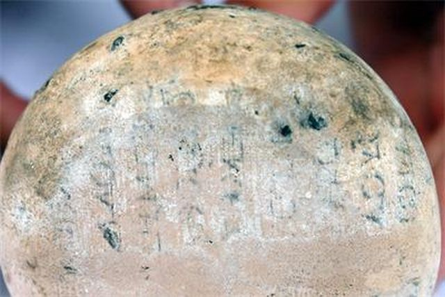 The inscription that was printed on the balsamarium found in a 1st century AD Ancient Thracian grave in Bulgaria's Tatarevo after the vessel was wrapped in a parchment has turned out to be a verse from the Athenian poet and politician Solon. Photo: 24 Chasa daily