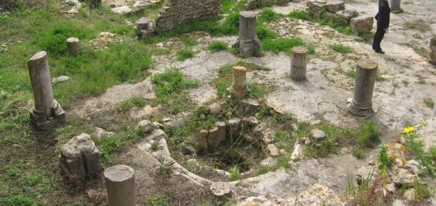 Baptistere Dermech-Carthage