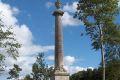 dawson_monument3_lge