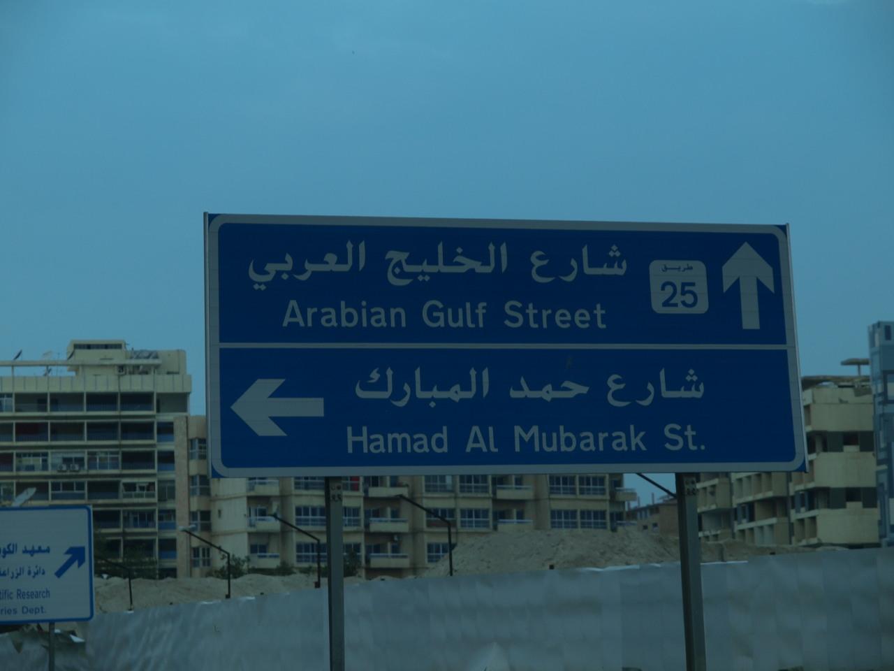 Cerita Liburan Dalam Bahasa Arab Icefilmsinfo Globolister Arab Adalah Bahasa Resmi Di Kuwait Meskipun Begitu Bahasa Inggris