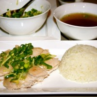 Steamed Chicken with Ginger Sauce