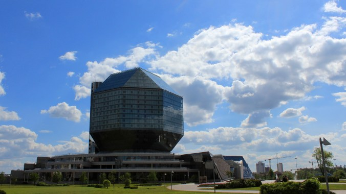 The National Library of Belarus in daylight. Belarus travel blog