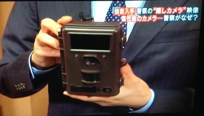 警察の隠しカメラ設置って1台の値段はいくら?どこで売ってる?