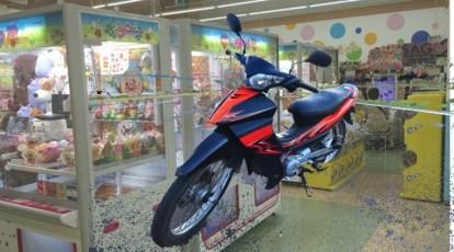 ゲーセンバイク動画は残ってる?場所は横浜のどこ?犯人の名前は?