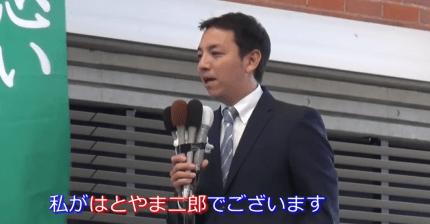 鳩山二郎の問題発言動画や音声はある?陳情で筑後市どうでもいいと