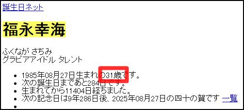b1e4bcb9f1956d19def289ee4b2c37c5