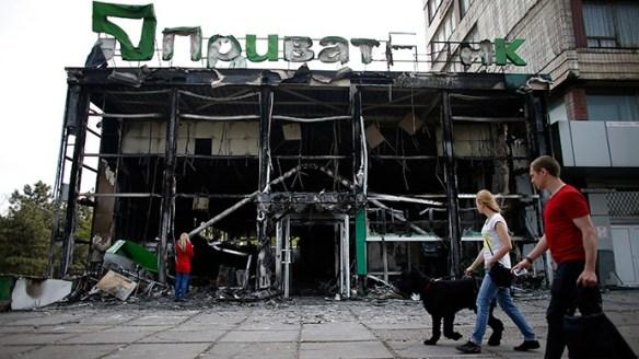 http://i0.wp.com/armstrongeconomics.com/wp-content/uploads/2014/05/Privatbank-Donetsk.jpg?resize=584%2C328