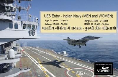 Indian Navy - UESNOV15