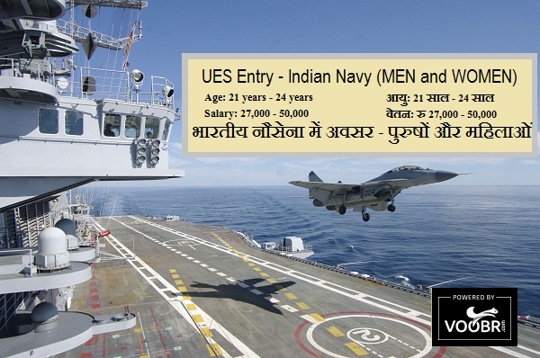 Indian Navy - UESNOV15